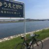 江戸川サイクリングロード ディズニーランド