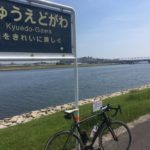 慣れない荒川サイクリングロードで迷いながらも彩湖までいってみた