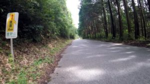 県道163号 ヒルクライム