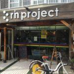 自転車通勤用にリンプロジェクトのショートパンツを購入してみた