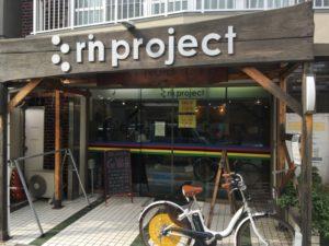 rinproject ショートパンツ