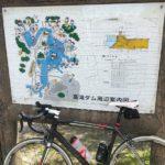 東京から千葉県の高滝湖までの約140kmライド