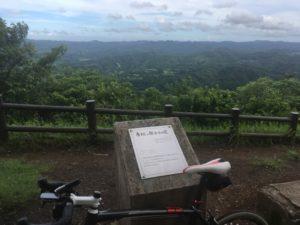 鹿野山 眺望 景色