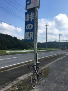 峠の駅 市原 自転車