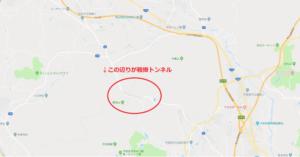 鞍掛トンネル 県道22号 日光