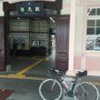 日光 ロードバイク ヒルクライム