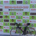 望郷ラインセンチュリーライドに参加 コース、獲得標高、エイドステーションの内容などとても満足出来る大会だった!