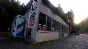 丸美屋自販機コーナー ブルべ