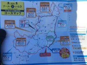 2018 ツール・ド・いわき コースマップ