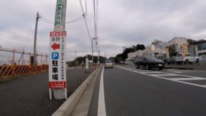 新川サイクリングロード マラソン大会