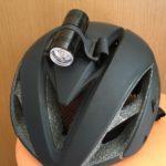 レザインのヘルメットライトを導入