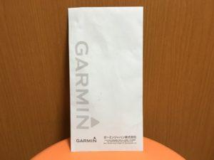 GARMIN 補修パーツ