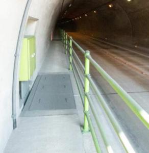 朝日トンネル 歩道 自転車