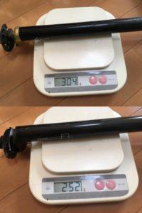 シートポスト 重量 比較