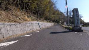 筑波 薬王院 ヒルクライム 自転車