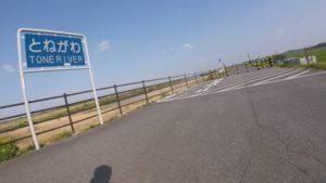 利根川サイクリングロード ロードバイク