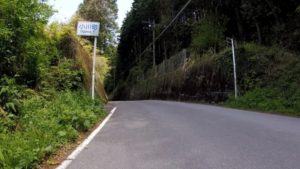 ヒルクライム 松郷峠 ロードバイク