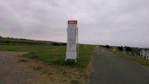江戸川サイクリングロード 柴又100 自転車