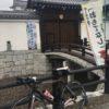 江戸川サイクリングロード 関宿城