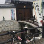 江戸川サイクリングロードで関宿まで