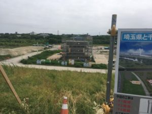 江戸川サイクリングロード 三郷 流山 橋