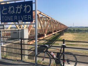 ロードバイク 利根川サイクリングロード