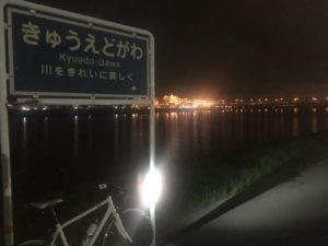 江戸川サイクリングロード ディズニー 自転車