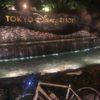 自転車 サイクリング ディズニーランド