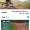ZWIFT イベント TREK ロードバイク