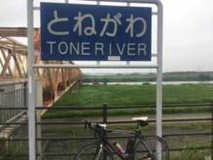 利根川サイクリングロード 梅雨