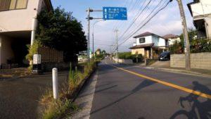 中原街道 茅ヶ崎 看板 自転車