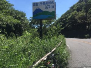箱根 ヒルクライム 国道1号最高地点