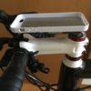 自転車 スマホ マウント ホルダー