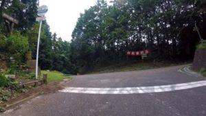 古賀志林道 頂上 自転車