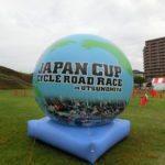 2019 JAPAN CUPサイクルフェスタの試乗会にいってみた