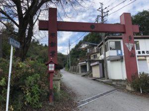 多気山不動尊 ヒルクライム 自転車
