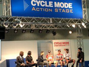 サイクルモード ステージ