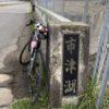 市津湖 自転車 千葉県