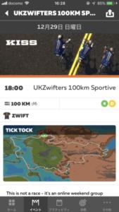 ZWIFT 100km ロングライド