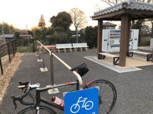 江戸川サイクリングロード 休憩所