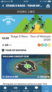 Tour of Watopia ロードバイク STAGE5