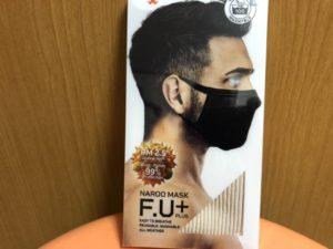 F.U+ ナルーマスク