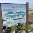 手賀沼 ロードバイク ルート