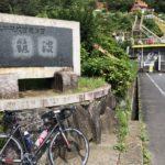 筑波山への自走ライド
