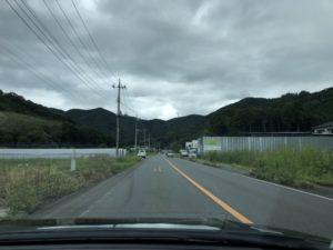 太平山 車