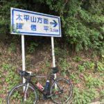 栃木県南部の太平山でのヒルクライム
