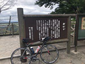 謙信平 ヒルクライム ロードバイク