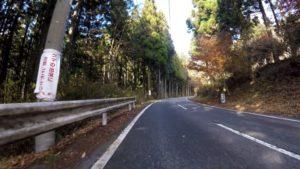 榛名山 ハルヒル コース