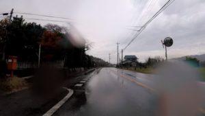 榛名山 雨 ダウンヒル