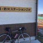 風強めの江戸川サイクリングロードへ